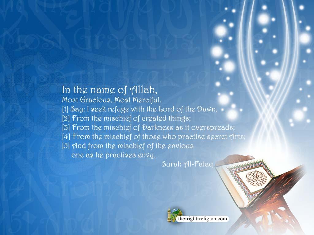 http://4.bp.blogspot.com/-xdLKYmkNr9s/UFNSWiXZ7qI/AAAAAAAAA0Q/Trx76BhjND8/s1600/Islamic-wallpaper-desktop1.jpg
