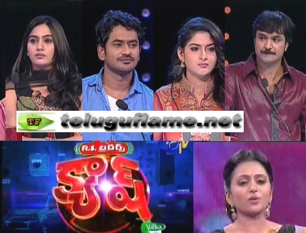 Cash – With Pallavi, Seethakanth, Sriram, Vandhana ( Bharyamani Team ...