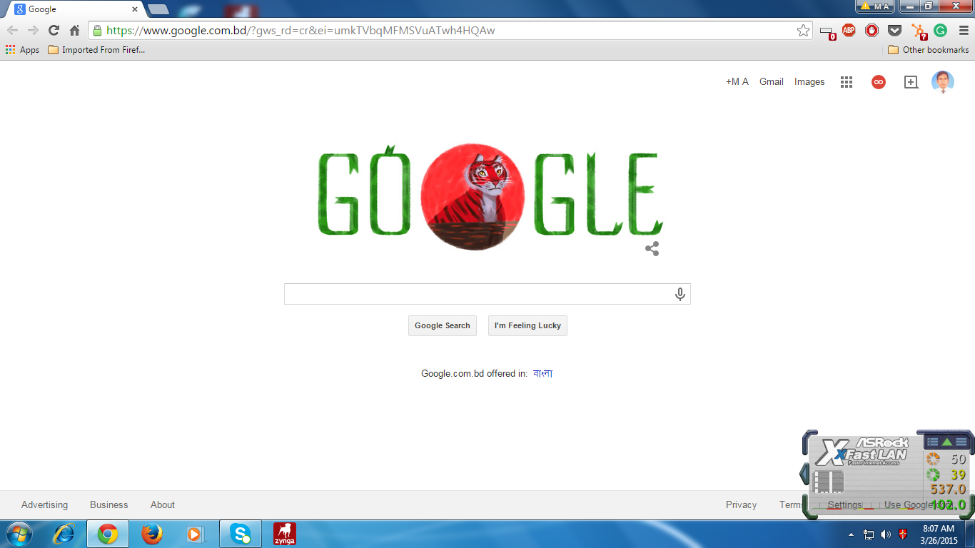 BD 44th Independance Day in Google