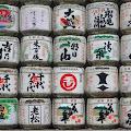 電車,網棚,西武新宿線〈著作権フリー無料画像〉Free Stock Photos