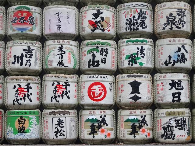 酒樽,日本酒,明治神宮〈著作権フリー無料画像〉Free Stock Photos