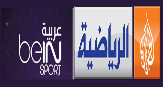 �� ��������� �� ������� �������� ����� ��� beIN Sport