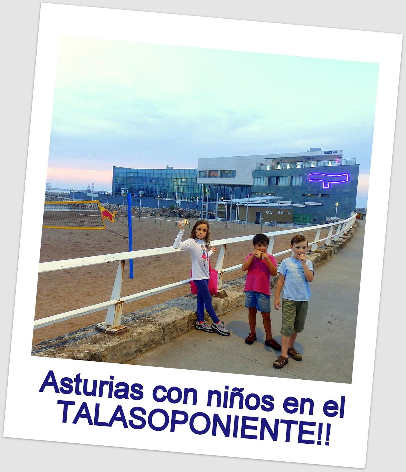 Asturias con niños: Talasoponiente: zona lúdica para niños durante todo el año