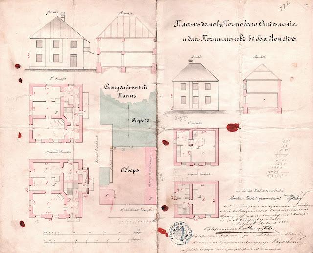 Plan budynków poczty w Końskich z 1882 r. Ze zbiorów Muzeum Poczt i Telegrafów we Wrocławiu.