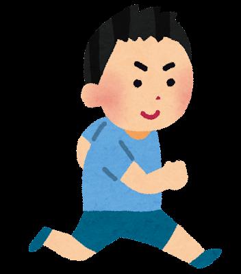 走っている子供のイラスト(男の子)