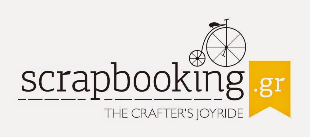 www.scrapbooking.gr