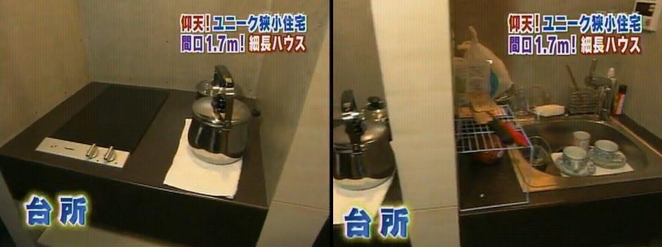 Indri 3d Interior and design Ide Jepang untuk rumah lebar 17 m # Ukuran Washbak_110422
