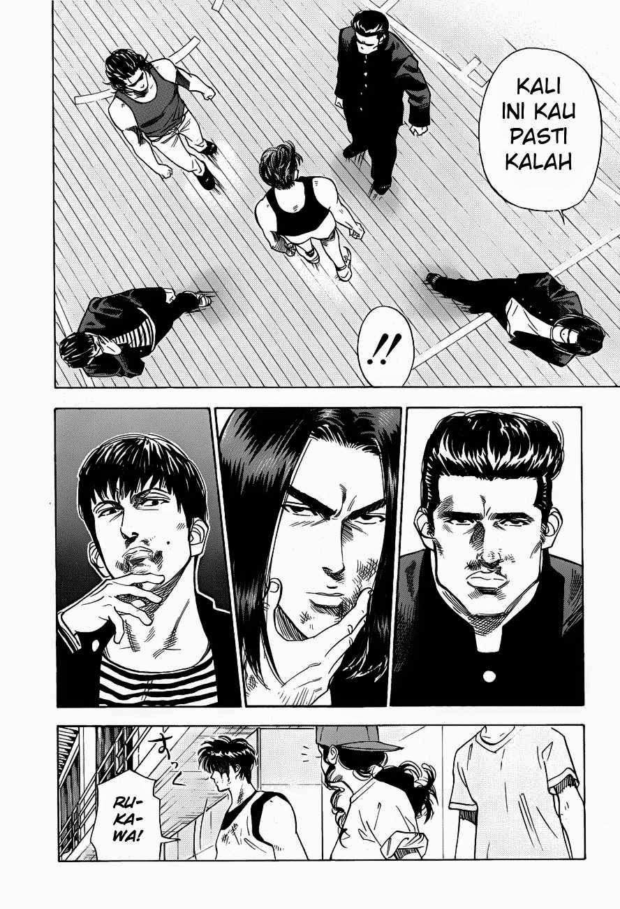 Komik slam dunk 061 - sahabat sejati 62 Indonesia slam dunk 061 - sahabat sejati Terbaru 13|Baca Manga Komik Indonesia|