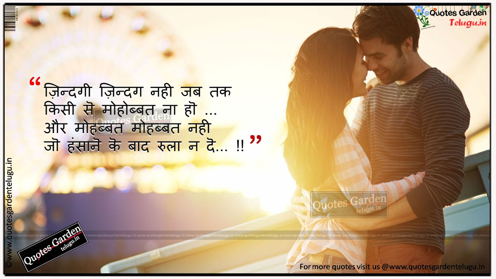 heart touching hindi love shayari love quotes quotes
