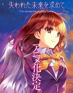 Manga: anime para Ushinawareta Mirai wo Motomete (失われた未来を求めて).