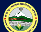 Sridev Suman University Uttarakhand PG & UG Private Courses Forms Notification 2014