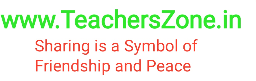 teacherszone.in