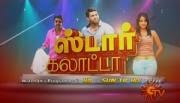 Sun Tv Independence Day Special Star Galatta 15th August 2014 Full Program Show 15-08-2014