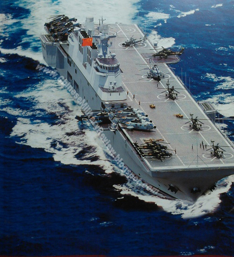 China Navy Ships Military http://chinesemilitaryreview.blogspot.com/2012/01/type-081-landing-helicopter-dock-lhd.html