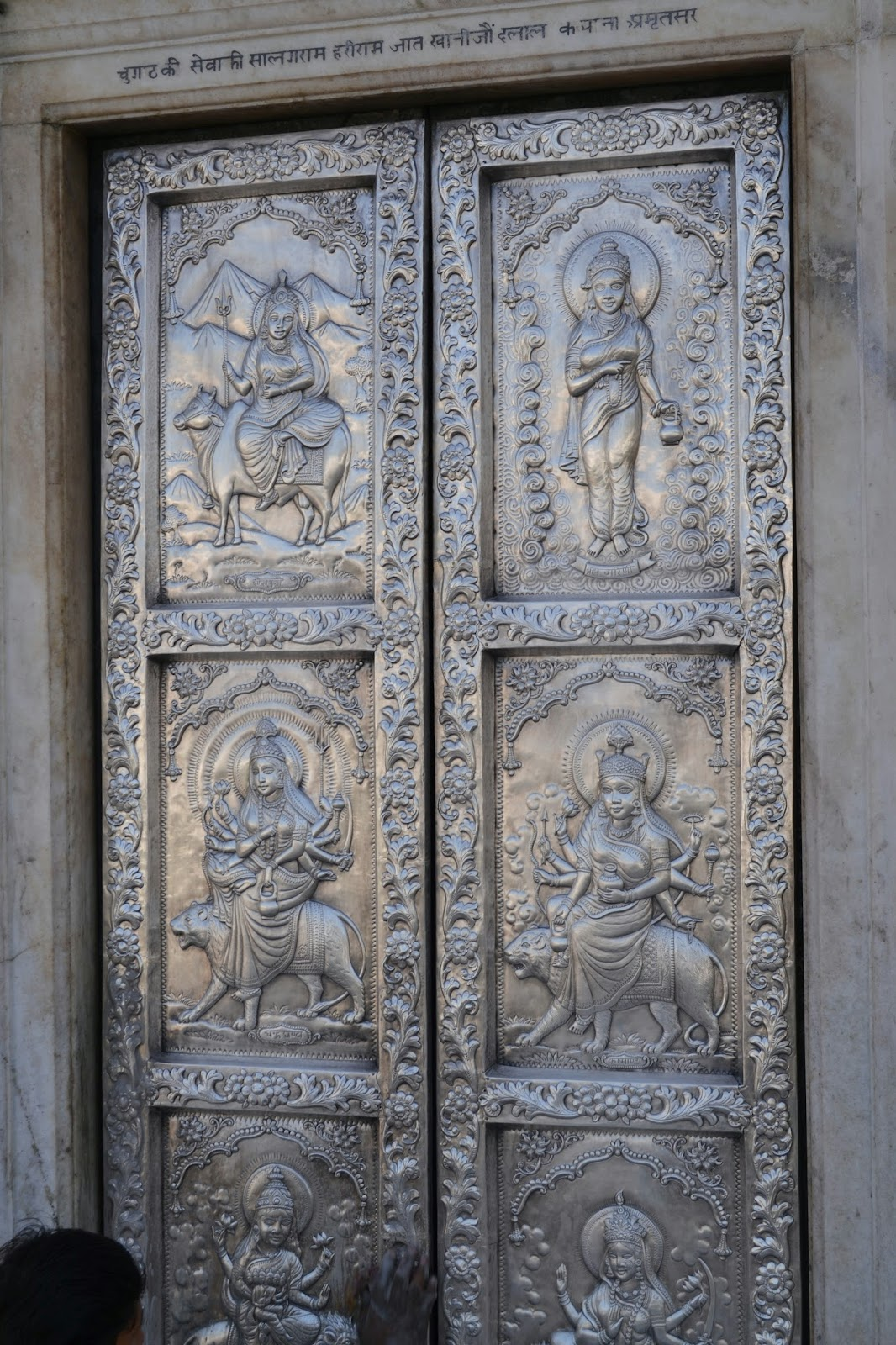 Beautiful silver door at Durgiana temple, Amritsar