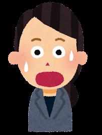 女性会社員の表情イラスト「驚き」