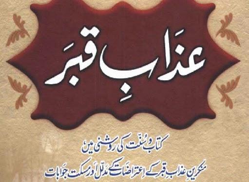 http://books.google.com.pk/books?id=6p2kAgAAQBAJ&lpg=PA1&pg=PA1#v=onepage&q&f=false