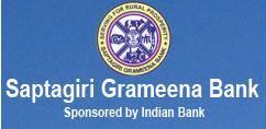 Saptagiri Grameena Bank Recruitment 2015