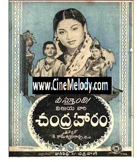 Chandraharam(1954) MP3 Songs Free Download