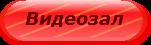 http://irinagoriacheva.blogspot.ru/