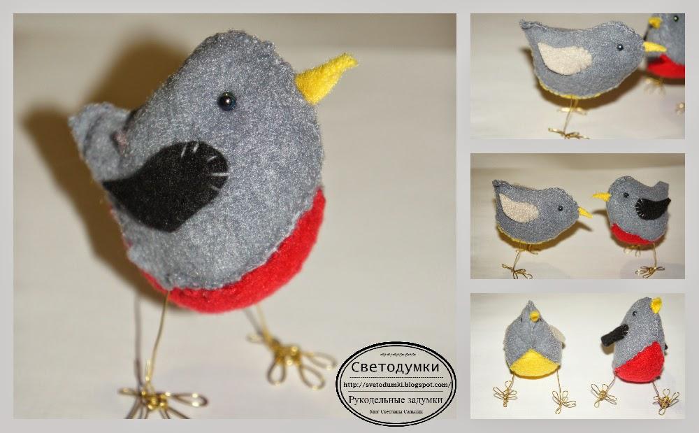 текстильный снегирь птички