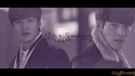 Parodi Cinta Terlarang Lee Min Ho dan Kim Woo Bin di 'The Heirs'