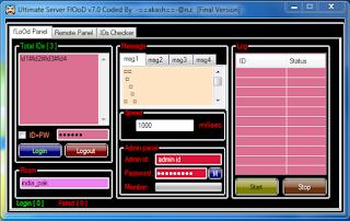 flood server software v7.0 CaptureFRONT