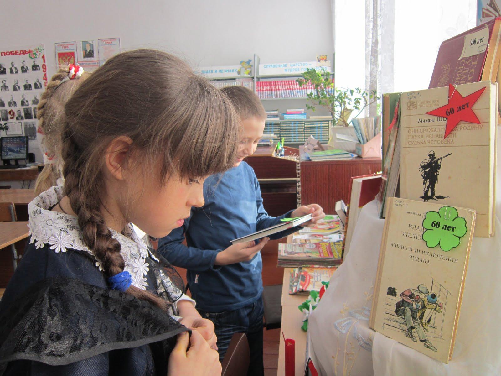 Наши друзья активно читают книги с юбилейной выставки
