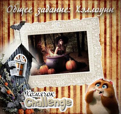 Хеллоуин!!!!