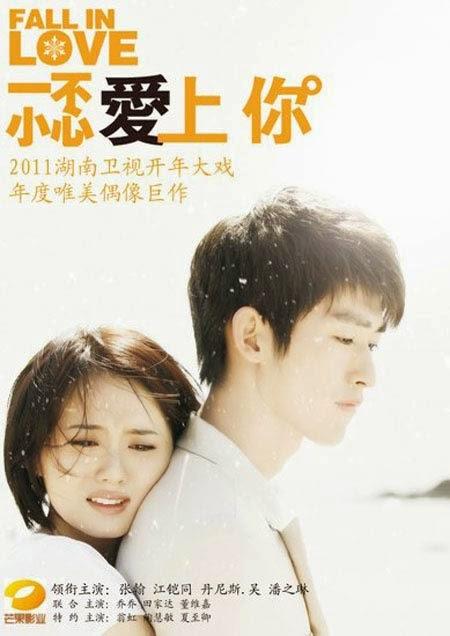 Yêu Dại Khờ - Đài Loan - Htv7