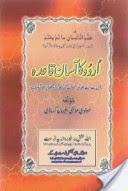 http://books.google.com.pk/books?id=QR2hAQAAQBAJ&lpg=PP1&pg=PP1#v=onepage&q&f=false