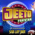 JEETO PAKISTAN Free Registration Here