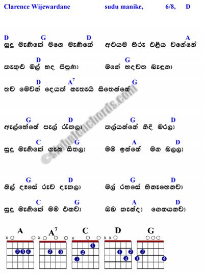 Adanne Ai Sudu Manike - H.R. Jothipala - Top Sinhala MP3 ...