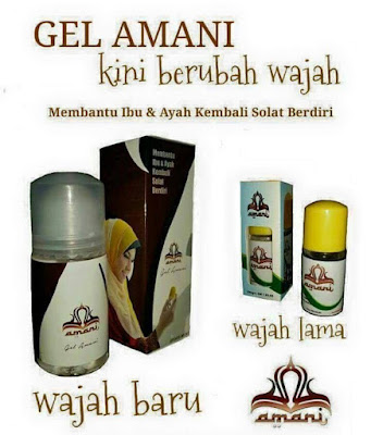 PACKAGING BARU GEL AMANI