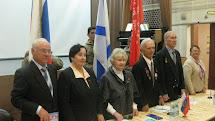 Президиум 2015