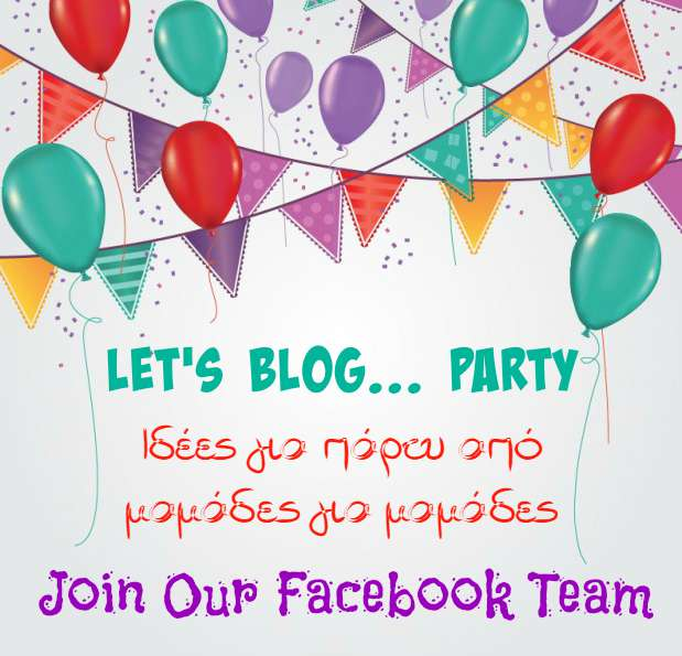 Let's blog...party with Anthomeli's friends