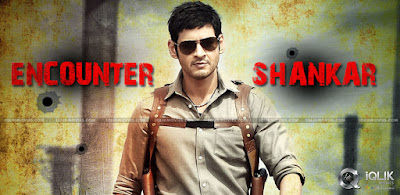 Encounter Shankar (2015) Full Hindi Dubbed HD