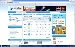 Май греция халкидики погода в июне