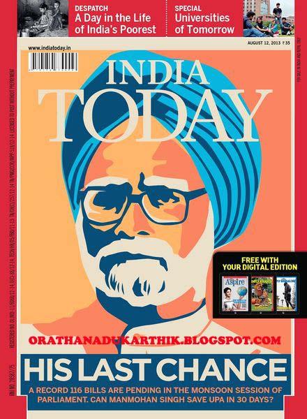 2013-புதிய ஆங்கில இதழ்கள் டவுன்லோட் செய்ய  India-Today-12-August-2013+copy