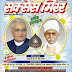Succes Mirror February 2015 in Hindi Pdf free download