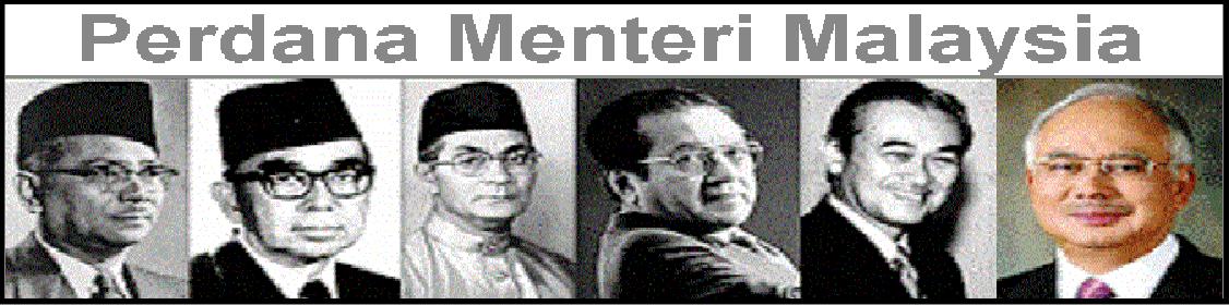 BARISAN PERDANA MENTERI MALAYSIA
