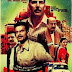 Download Special 26 Full Movie