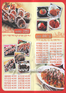 Restoran Korea Selatan