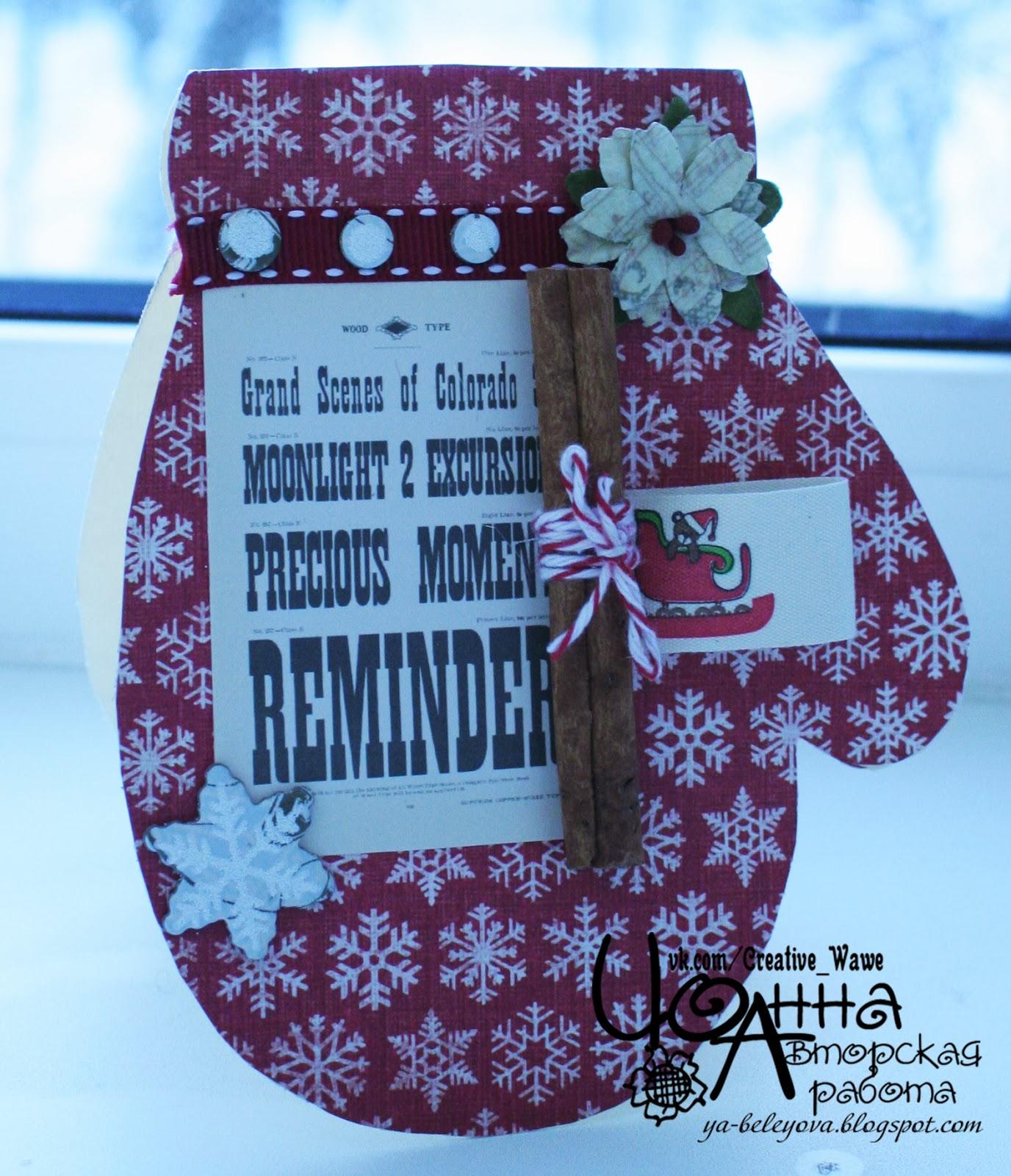 Стихи к подарку фотоальбом