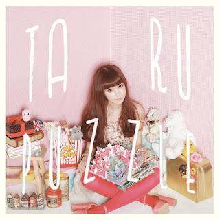 Taru (타루) - Vol.3 Puzzle