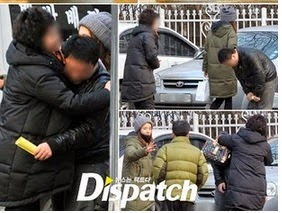 song ji hyo still dating ceo Article: c-jes entertainment reps, news of song ji hyo becoming an fa are unfounded rumors official statement source: mydaily via naver 1 [+1,025, -49] chang joo-ya, you're going to be seen as weird if you don't let her terminate her contract just because you guys broke up.