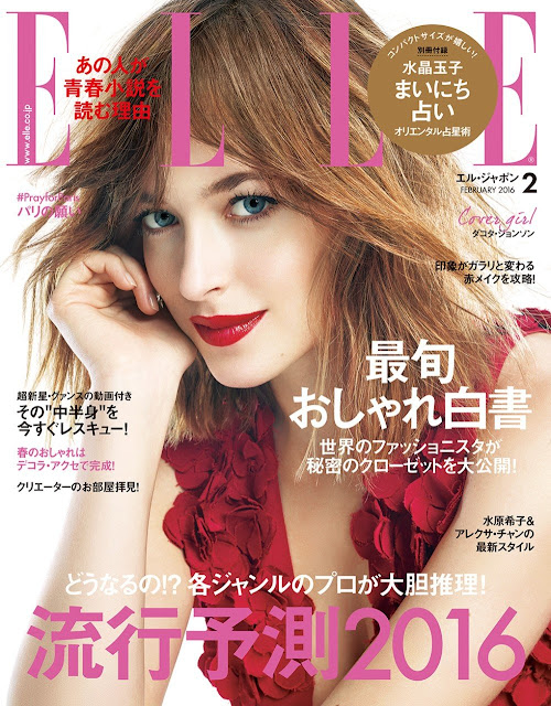Actress, Model, @ Dakota Johnson - ELLE Japan, February 2016