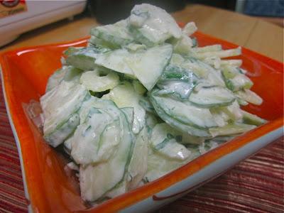 Салат из огурцов и сельдерея
