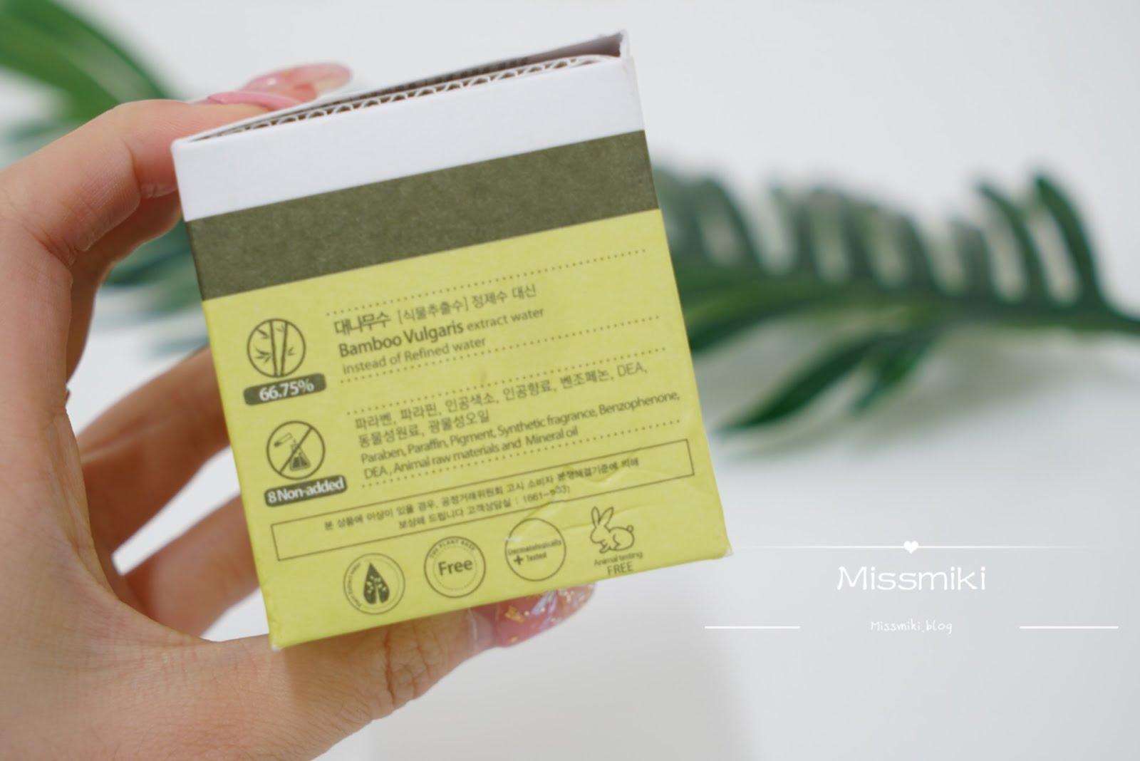 純天然植物提取|韓國品牌 The-Plant Base 天然翠竹混合滋潤面霜 IMG 0926