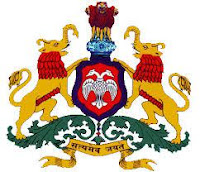 Karnataka, Karnataka State Police, KSP, freejobalert, Latest Jobs, Hot Jobs, 12th, Police, Constable, Special Reserve Police Constable, KSRP, karnataka police logo